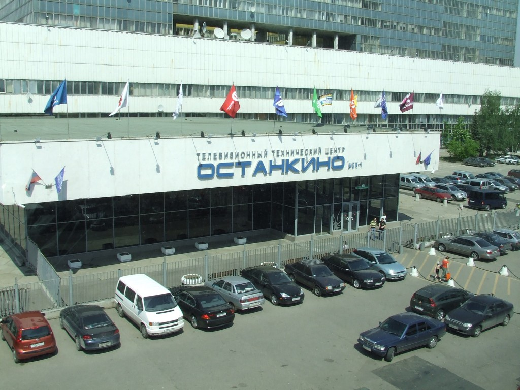 Разработка ППР Останкино
