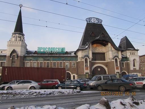 Проект производства работ реконструкция Ярославского вокзала