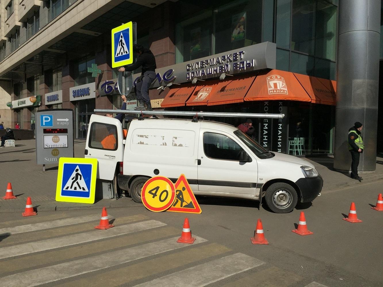 установка дорожных знаков в Москве и Московской области