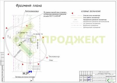 ppr-seti-nagatinskaya-2