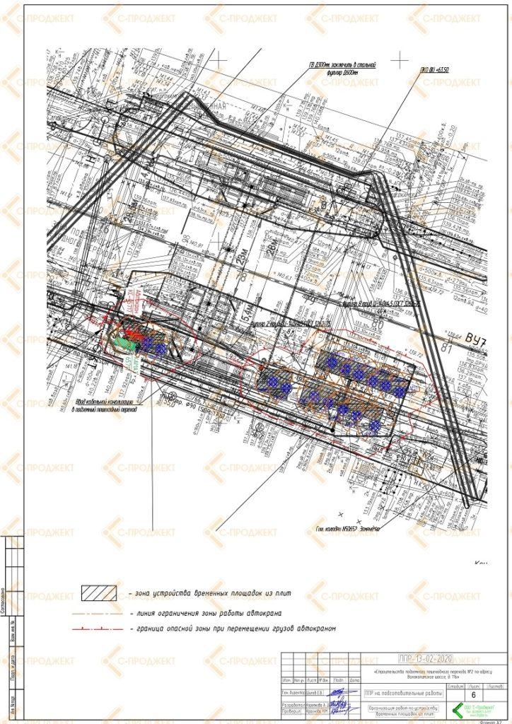 Схема организации работ по устройству временных площадок и дорог из плит