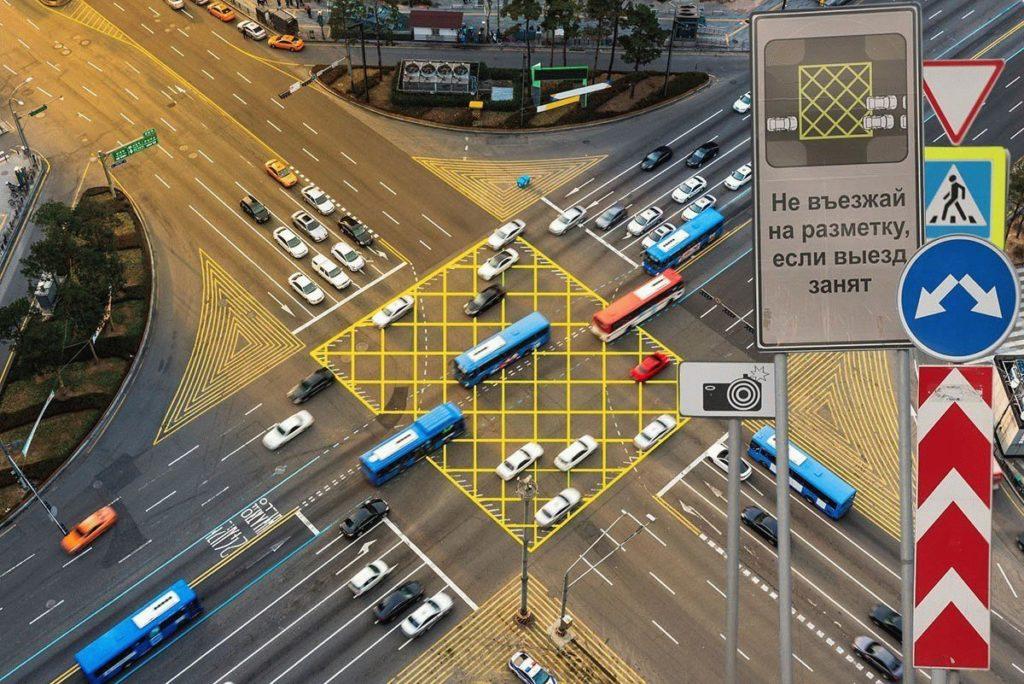 Правила подготовки проектов организации дорожного движения